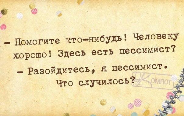 1418930789_frazki-1 (604x383, 210Kb)