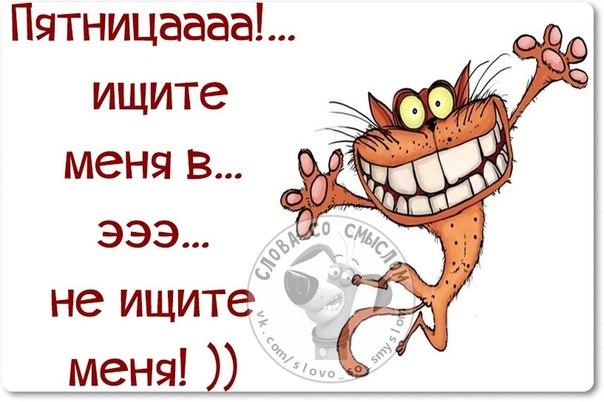 1418930807_frazki-20 (604x402, 184Kb)