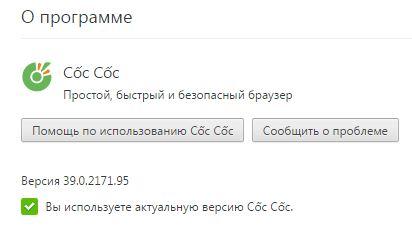 Coc coc (412x237, 19Kb)