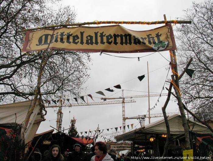 Mittelaltermarkt (700x527, 360Kb)