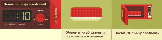 3416556_img20141216174852674625x157 (625x157, 21Kb)