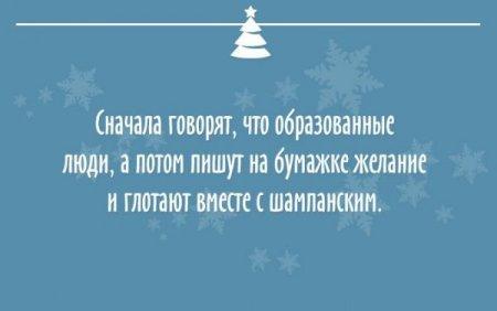 1419355430_novogodotk1 (450x282, 56Kb)