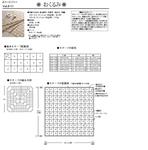 Превью 39 (691x700, 260Kb)