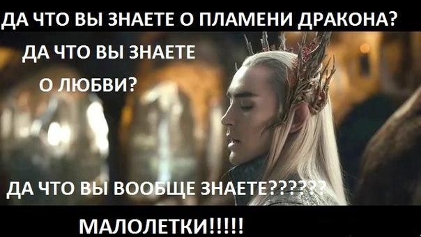 http://img1.liveinternet.ru/images/attach/c/0/119/134/119134173_s8tBbthMubc.jpg