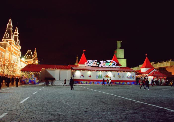 ГУМ каток Красная площадь