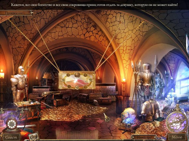 detective-quest-the-crystal-slipper-collectors-edition-screenshot4 (640x480, 384Kb)