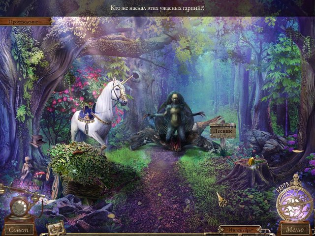 detective-quest-the-crystal-slipper-collectors-edition-screenshot6 (640x480, 383Kb)
