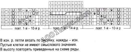 СѓР·РѕСЂС‹6 (546x216, 81Kb)