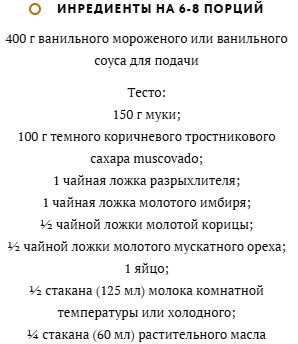 5590236_ggg (298x344, 22Kb)