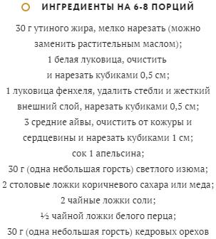5590236_zzzz (303x336, 27Kb)
