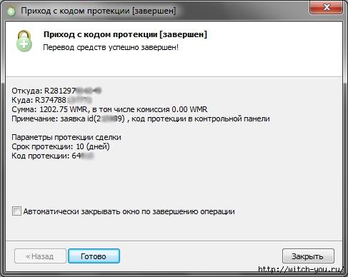 2493280_2_1_ (487x388, 89Kb)