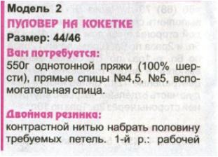 Fiksavimas1 (311x224, 163Kb)