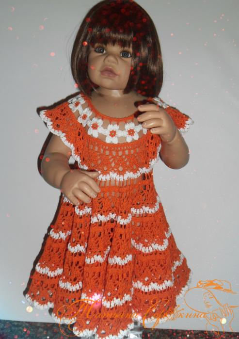 новый коллаж платье (493x700, 400Kb)