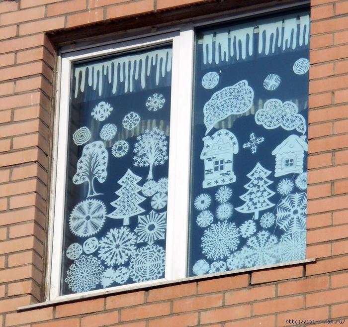 оформление новогодних окон, как оформить окна на Новый год, чем украсить окна на новый год, новогодние силуэты для окон, новогодние трафареты, новогодние шаблоны, новогодние раскраски, силуэты на новый год, трафареты на новый год, шаблоны на новый год, раскраски на новый год Хьюго Пьюго,