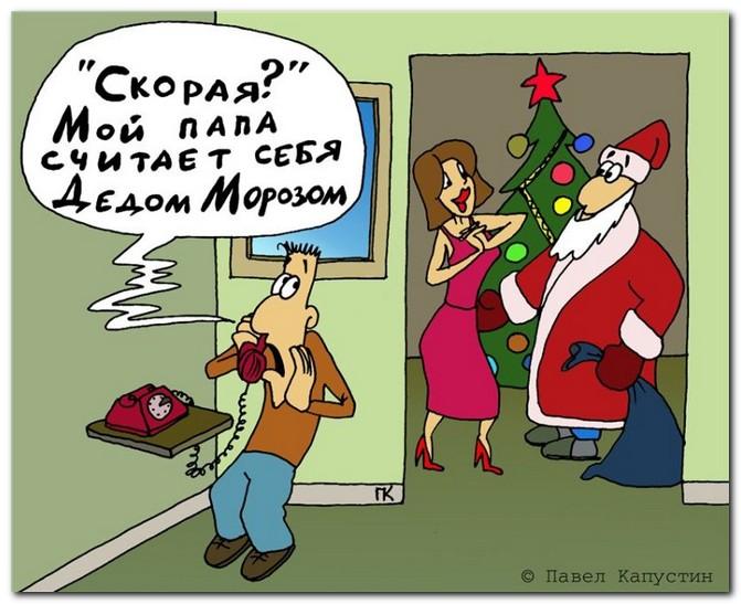 3085196_1382699325_prikolnie_novogodnie_karikaturi329 (671x547, 94Kb)