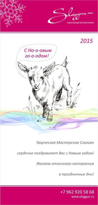 otkritka-noviy-god (334x700, 36Kb)