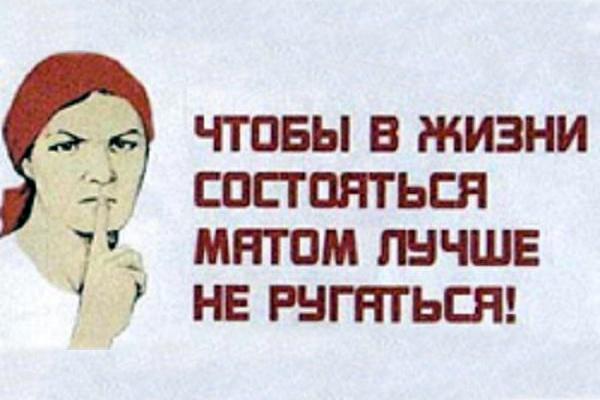 аватарки с матом: