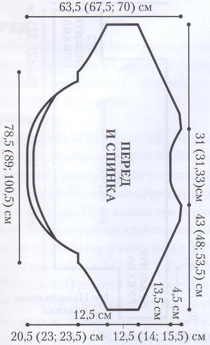 image (425x700, 92Kb)