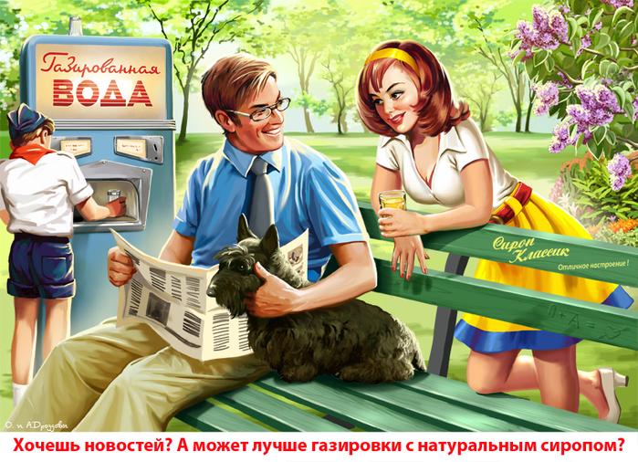 2128582_eskiz_3_drygaya_devyshka_kopiya (700x506, 459Kb)