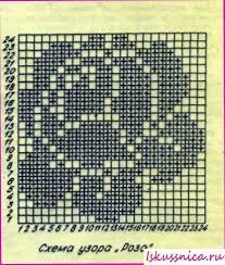 загруженное (207x244, 68Kb)