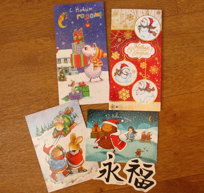 открытки-от-друзей (650x613, 196Kb)