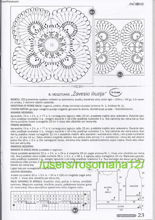 b0001aa (493x700, 325Kb)
