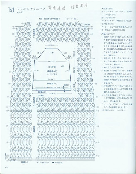 l (4) (470x600, 263Kb)