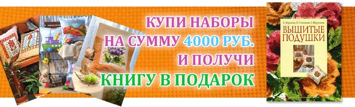 book (700x210, 255Kb)
