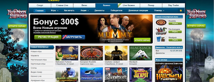 Williamhill (700x267, 271Kb)
