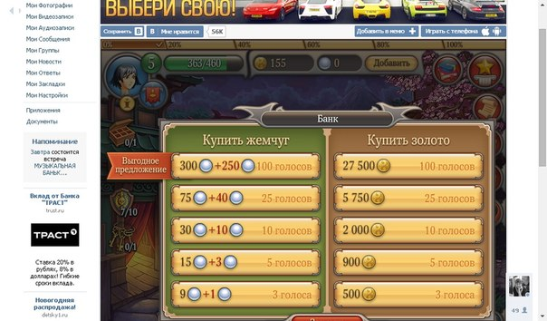 y9waVPO9RVY (604x354, 61Kb)