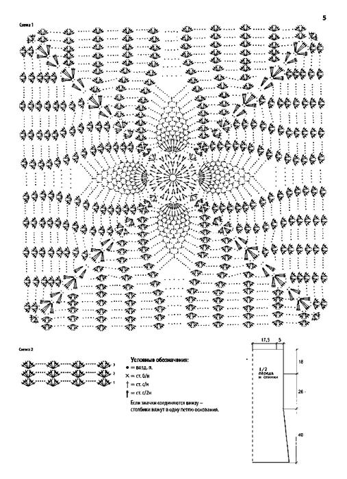 9e462f1686c153f4-23 (507x700, 212Kb)