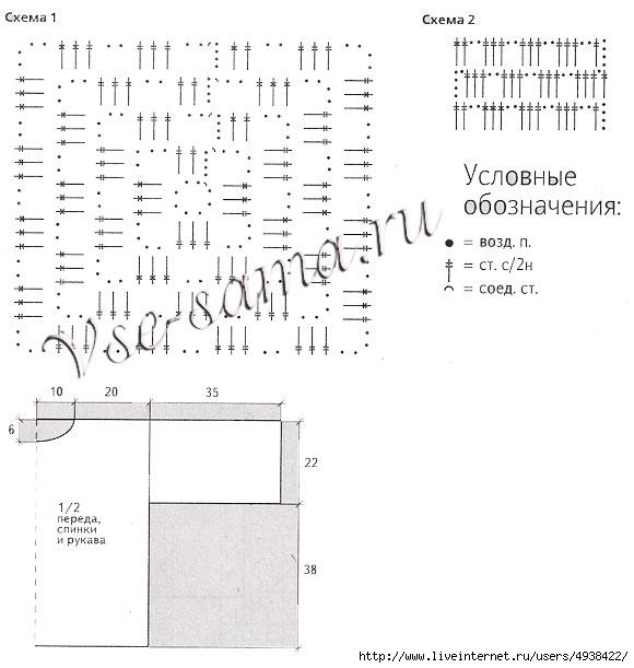 http://img1.liveinternet.ru/images/attach/c/0/119/217/119217479_sh2.jpg