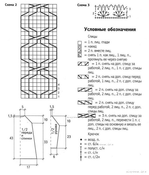 4tAB66-76V0 (514x604, 145Kb)
