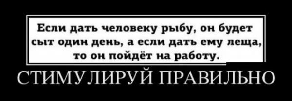 smeshnie_kartinki_141911997984 (600x207, 43Kb)