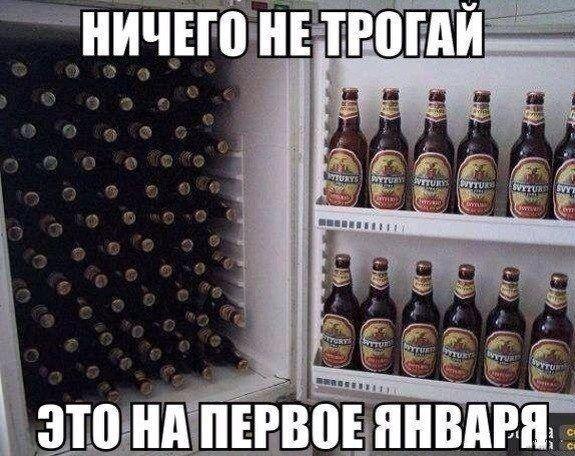 smeshnie_kartinki_141903682733 (575x456, 285Kb)