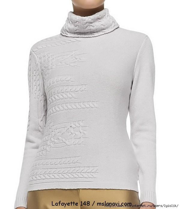 красивый-вязаный-пуловер-перед (600x697, 163Kb)