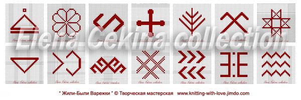 4466041_symbol (600x200, 156Kb)