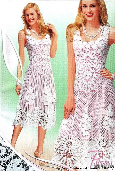 Платье. Ирландское кружево.