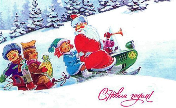 открытка/3881693_016 (693x428, 55Kb)