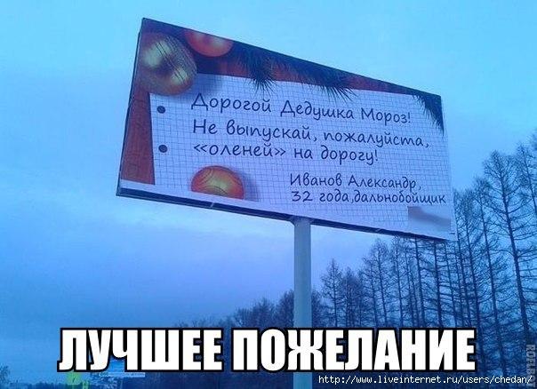 lomlVhvZv5Q (604x438, 141Kb)