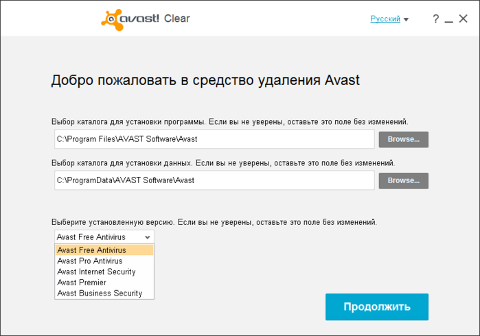 avast_clear_2 (700x490, 75Kb)