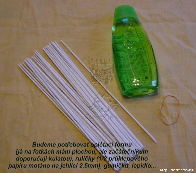 Новогодние подсвечники спиральным плетением из газет (2) (686x607, 254Kb)
