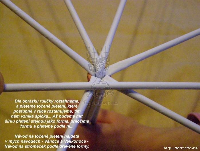 Новогодние подсвечники спиральным плетением из газет (4) (700x526, 287Kb)