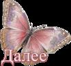 5369832_0_153109_f2d8d766_S (104x97, 17Kb)