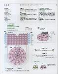 Превью goXZ5l1PQiY (550x700, 329Kb)