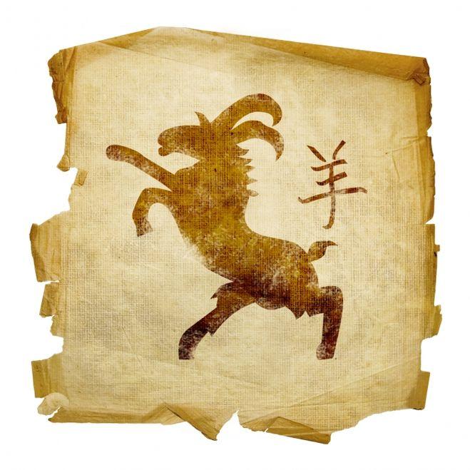 год деревянной козы (659x659, 66Kb)