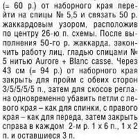 27_к (202x201, 17Kb)
