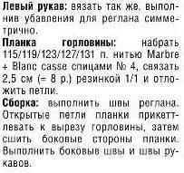 27к (203x191, 14Kb)