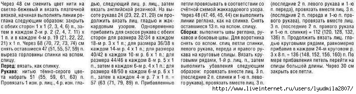 26_ (700x186, 140Kb)