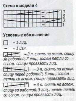 4_ (257x338, 20Kb)